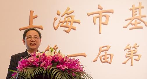 中国证券投资基金业协副长韩康讲话情趣内裤t-back图片